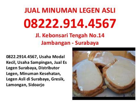 Lembaga Aqiqah Di Surabaya Sidoarjo Gresik 0822 2914 4567 jual minuman legen buah siwalan es legen asli khas t