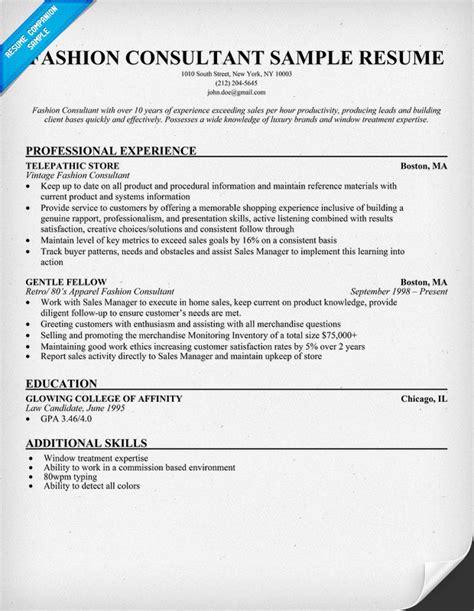fashion design graduate cv consulting resume exles oilfield consultant resume