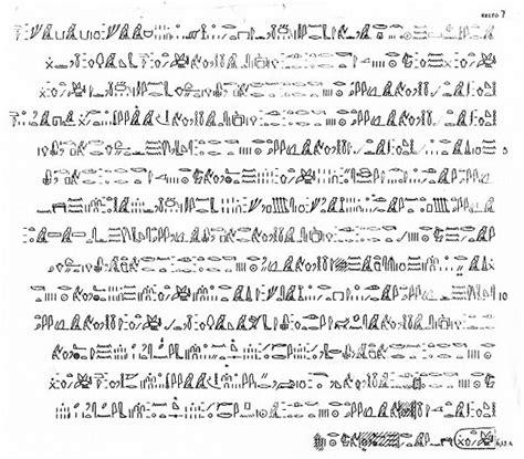 rosetta stone nbu egyptian hieroglyphics translator printable