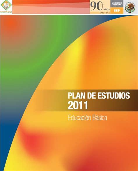 Supervisin Escolar Papantla Planes Y Planeaciones | supervisi 243 n escolar papantla planes y planeaciones