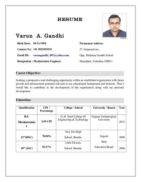 varun resume 2015