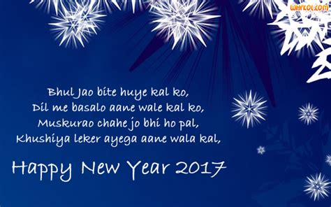 happy new year in gujarati language happy new year wishes in gujarati language 28 images happy diwali gujarati wishes sms quotes