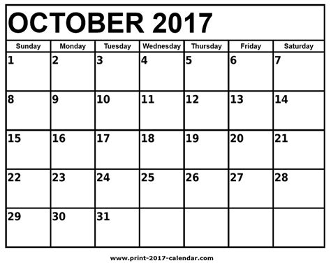 printable calendar for october 2017 october 2018 calendar printable october printable