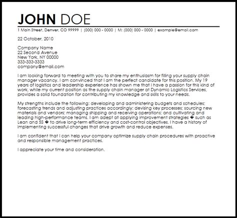 supply chain management cover letter free supply chain manager cover letter templates
