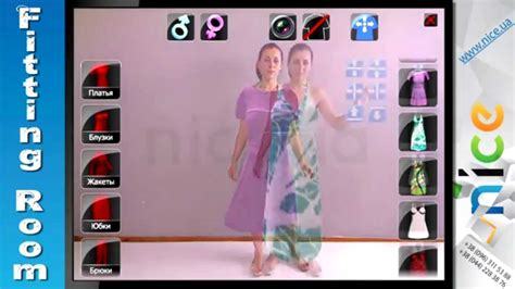 The Technology To Hit The Fitting Rooms Interactive Mirrors by Dressing Room Interactive Mirror Kinect
