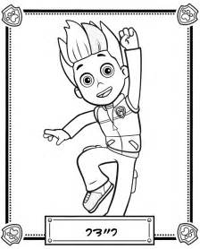 Paw Patrol Badge Coloring Pages Printable PAW Color sketch template