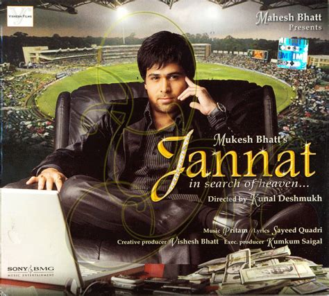 full hd video jannat full movie download download jannat 2008 hindi full movie