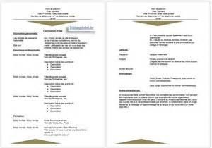 Vorlage Lebenslauf Und Bewerbung Bewerbung Franz 246 Sisch Anschreiben Lebenslauf Vorlage Muster Kostenlos