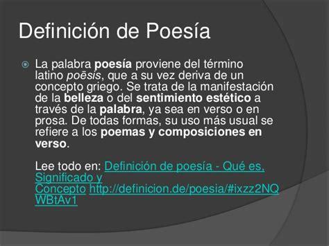estructura de los poemas la poes 237 a concepto de poema sobre conceptos poes 237 a en el rap