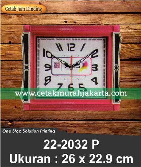 pembuatan jam dinding di jakarta cetak jam dinding jam dinding promosi souvenir jam