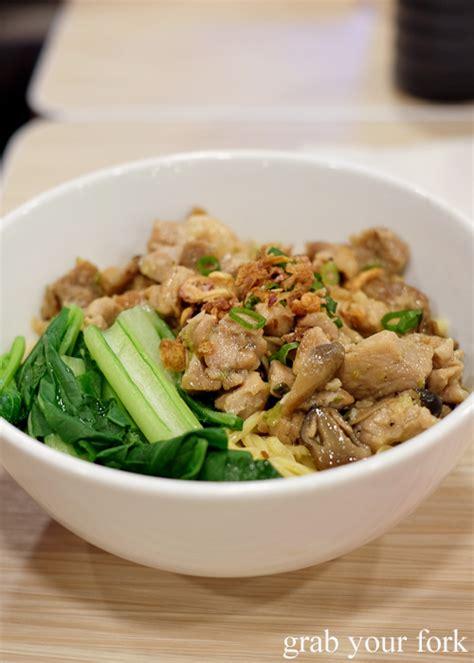 mie ayam jamur mushroom chicken noodle indonesian food grab your fork a sydney food blog sydney restaurant