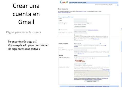 imagenes google cuenta hacerse una cuenta en google y en gmail