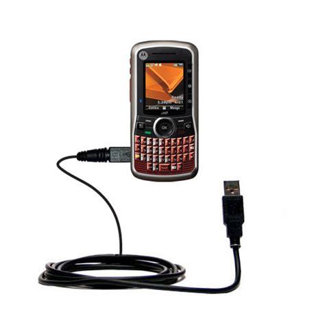 Hp Motorola Clutch I465 clutch i465 i475 accessories