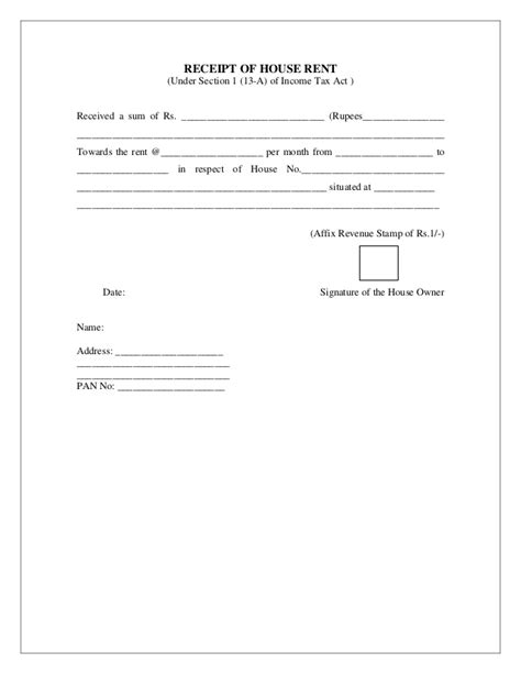 house rent receipt template india house rent receipt