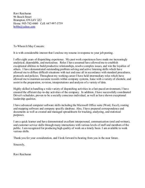 Reference Letter Interpersonal Skills resume and cover letter 01 16 15