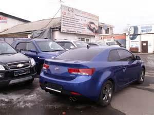 2010 kia cerato koup for sale 1600cc gasoline ff
