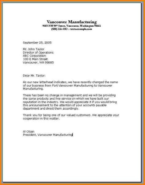 Personal And Business Reference Letter personal letter templates 28 images sle personal