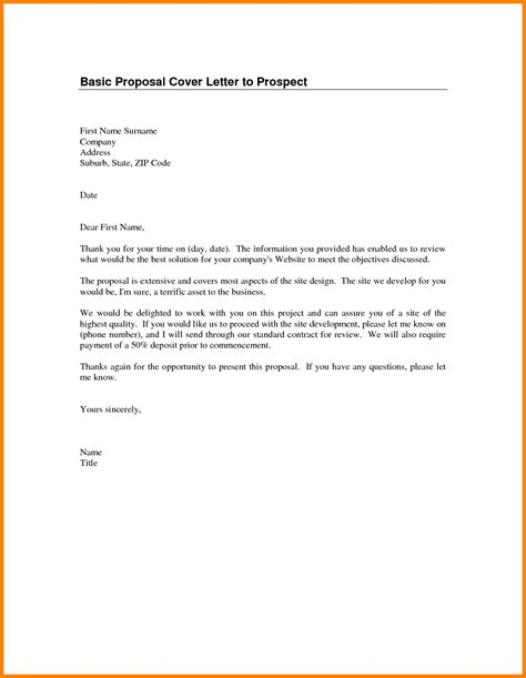 free cover letter 7 easy cover letter exles precis format 1245