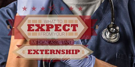 what is a medical assistant externship