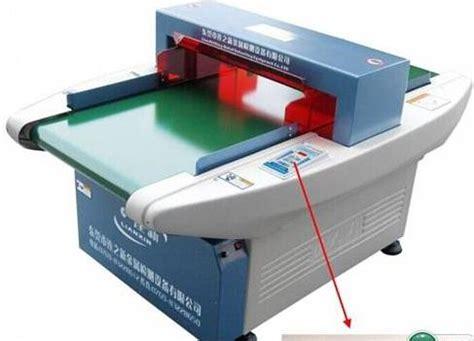 Mesin Grafir Logam mesin pendeteksi logam jual mesin sewa mesin