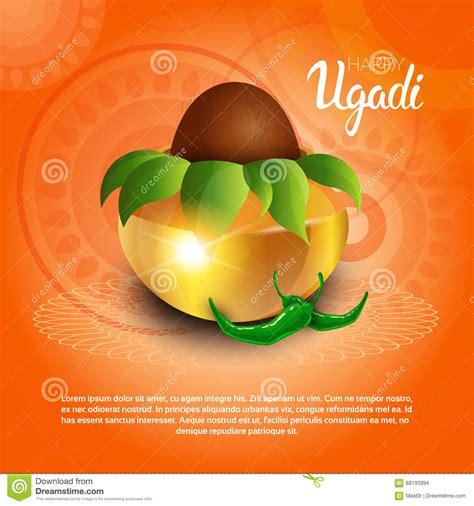 coconut card template happy ugadi and gudi padwa hindu new year greeting card