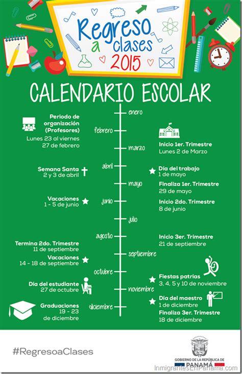 Calendario 2016 Panama Calendario Escolar 2015 En Panam 225