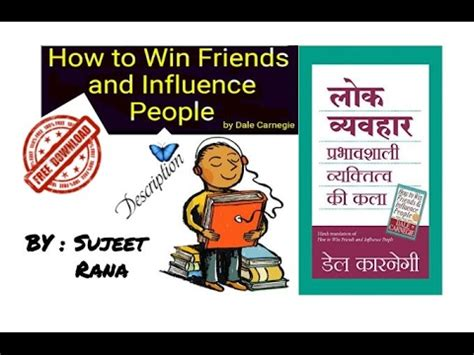 how to win friends and influence book report audio book how to win friends and influence