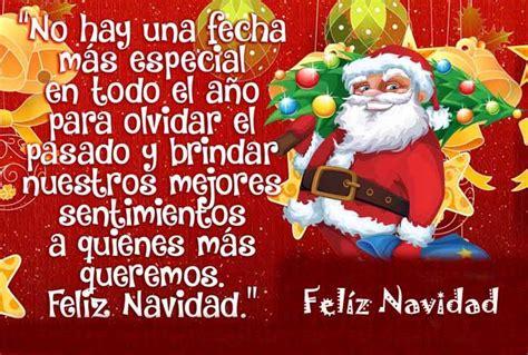 imagenes y frases de navidad y año nuevo 2014 tarjetas de a 241 o nuevo 2018 para felicitar frases de