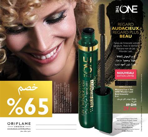 The One Everlasting Foundation Spf 30 Vanilla catalogue oriflame maroc 10 2016 by loubna zerrad issuu
