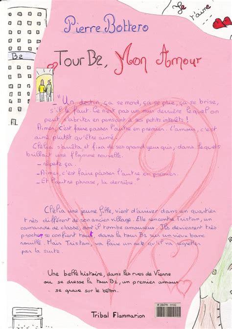 tour b2 mon amour 208141094x couvertures images et illustrations de tour b2 mon amour de pierre bottero