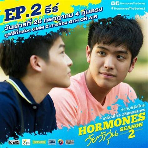 subtitle indonesia film ps i love you 17 best images about hormones the series on pinterest
