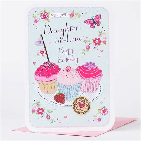 printable birthday cards daughter printable birthday cards for daddy from daughter
