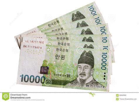 currency converter won money converter won to dollar forex trading