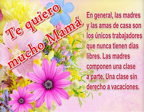 imagenes bellas para una madre frases bonitas para las madres en su dia para facebook
