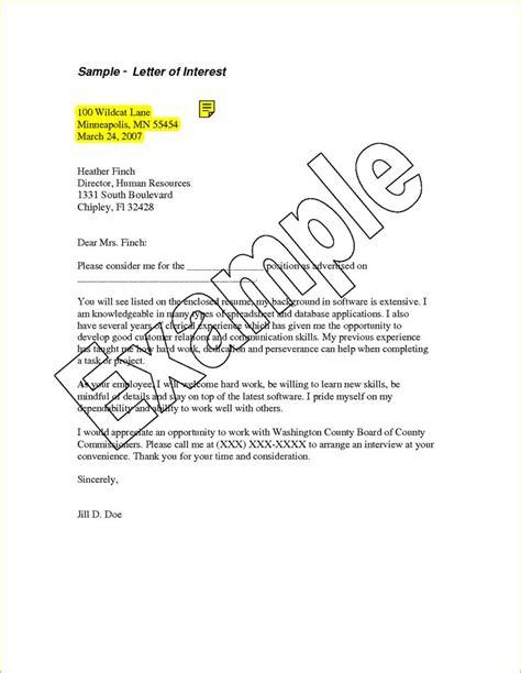 appreciation letter on target achievement plus de 25 id 233 es uniques dans la cat 233 gorie appreciation