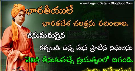 abraham lincoln biography in hindi pdf download swami vivekananda thoughts on youth in telugu legendary