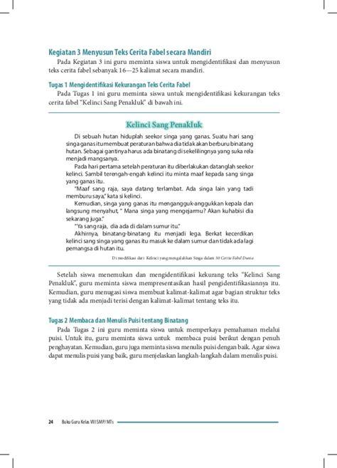 menulis puisi untuk guru bahasa indonesia smp kelas 8 buku guru kurikulum 2013