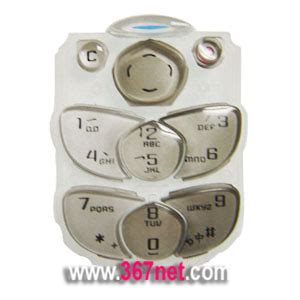 mobile phone keypad slc cell phone accessories keypad