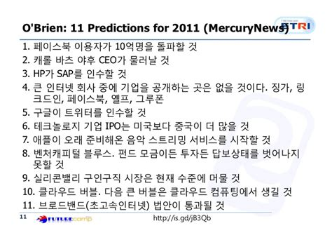 10 Predictions For 2011 by Top 10 Predictions For Mobile Industry In Korea