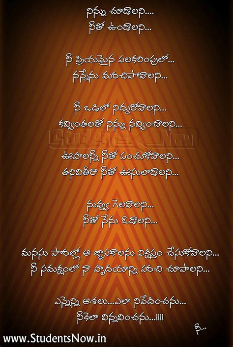 Letter Quotes In Telugu Kannada Image New Calendar Template Site