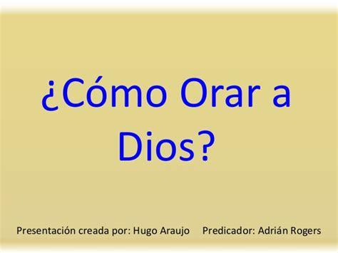 como orar a dios imagui como orar a dios hugo araujo