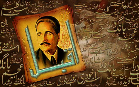 allama iqbal by thehas on deviantart hazrat allama muhammad iqbal r a by atifsaeedicmap on