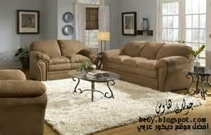 what color walls go with brown furniture انتريهات كلاسيك رائعة صور آثاث المنزل الكلاسيكى