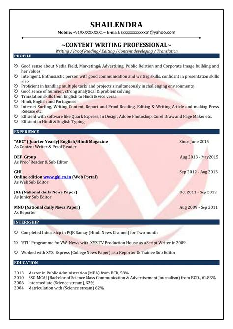 content writer sle resumes resume format templates