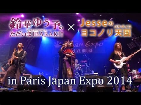 download youtube japan download link youtube 鈴華ゆう子 独占取材 和楽器バンド in japan expo