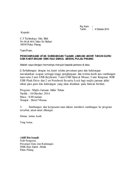 surat penghargaan