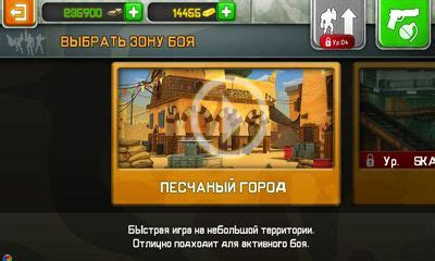 download game respawnables mod apk data respawnables 5 0 0 apk mod data for android all gpu all