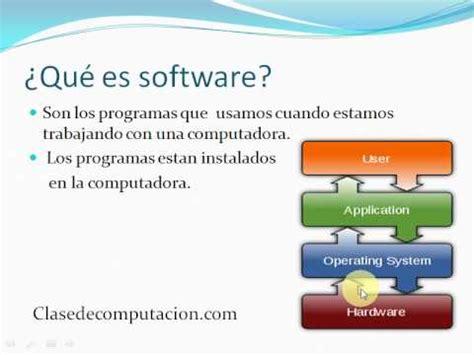que es layout en computacion 191 qu 233 es software y hardware curso de computaci 243 n gratis