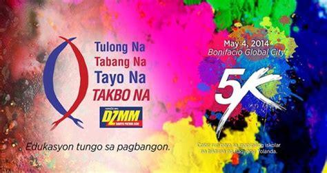 Limited Edition Tayo Mobil Tayo Best Seller dzmm tulong na tabang na tayo na takbo na 2014 bgc