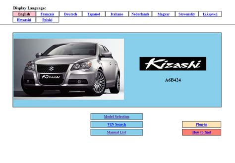 car repair manuals online pdf 2010 suzuki kizashi electronic toll collection suzuki kizashi service manual repair manual order download